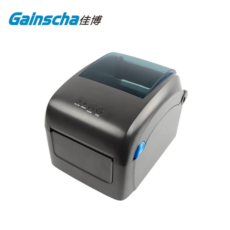 微信电子发票打印解决方案-佳博CH421D智能云打印机