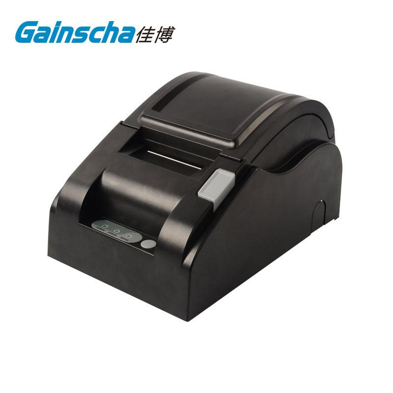 智能外卖点餐解决方案GP-5890XIII云打印机美团/饿了么自动接单神器
