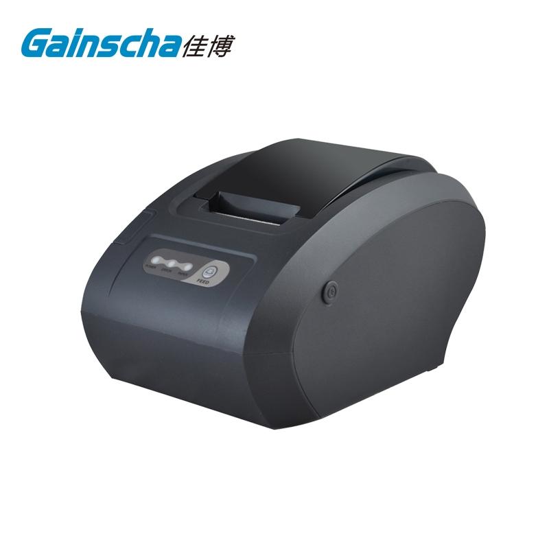 智能外卖点餐解决方案GP-58130IVC云打印机美团/饿了么自动接单神器