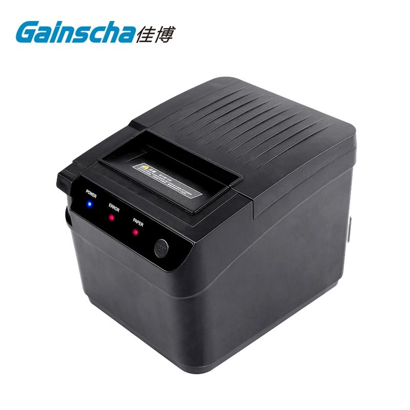G3-350V智能云打印机 智慧餐厅解决方案-排队叫号 扫码点餐 智能收银