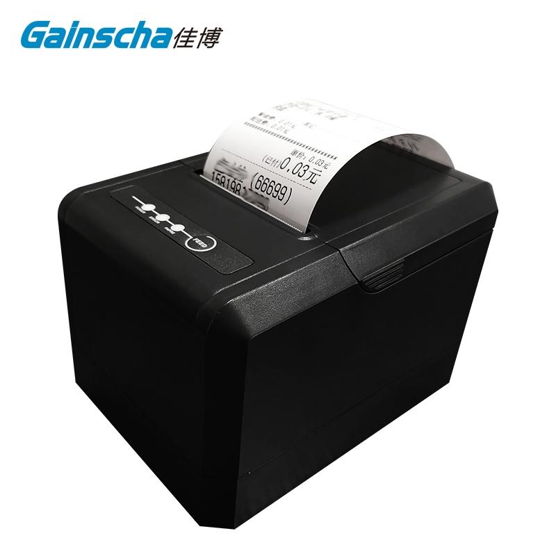 新品|佳博GC-586新款云打印机/58mm票据云打印/按键自动调节音量大小/远程自动接单神器